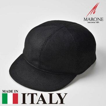 【ベースボールキャップ(野球帽)/MARONE(マローネ)】Roulette Black(ルレットブラック)≪おしゃれなデザインのイタリア製キャップ/秋冬/メンズ/レディース/S/M/L/XL/ブラック/男性/女性/帽子/キャップ/大きいサイズ/ギフト/あす楽≫