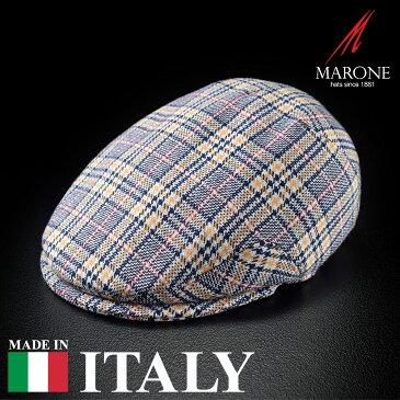 【高級ハンチング帽(キャスケット)/MARONE(マローネ)】Luce(ルーチェ)≪おしゃれなデザインの生地を使用したイタリア製ハンチング(キャスケット)メンズ/レディース/紳士/帽子/ハット/大きいサイズ/父の日ギフト/あす楽≫