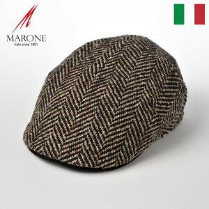 マローネ ハンチング帽子 イタリア製 メンズ 大きいサイズ レディース 紳士帽 秋冬 ヘリンボーン柄 お洒落 個性的 ハンチングキャップ 鳥打帽 ギフト プレゼント 送料無料 あす楽 MARONE ワンパネルベレット BT865