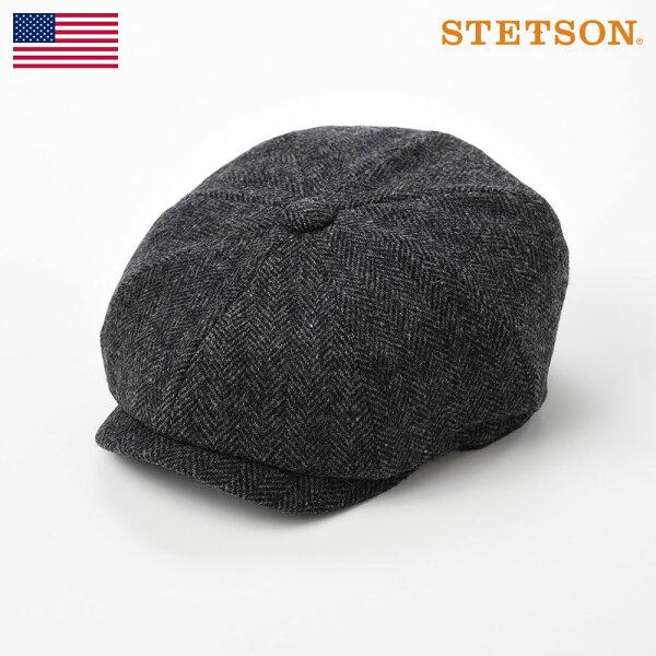 ステットソンキャスケット帽キャップ帽子メンズ秋冬大きいサイズレディース紳士帽ウール素材レトロクラシカルおしゃれ暖かいダークグレー