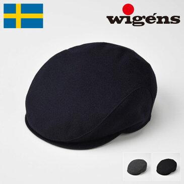 【ハンチング(ウール)/Wigens(ヴィゲーンズ)】Ivy Slim Cap W110114(アイビー スリム キャップ W110114)≪イヤーフラップ付きハンチング/秋冬/メンズ/レディース/男性/女性/大きいサイズ/ギフト/あす楽≫