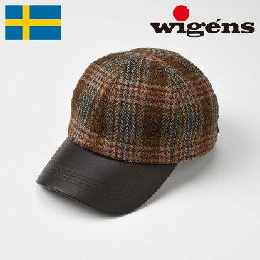 【ベースボールキャップ(ウール)/Wigens(ヴィゲーンズ)】Baseball Cap W120333(ベースボールキャップ W120333)≪キャップ/秋冬/メンズ/レディース/男性/女性/大きいサイズ/ギフト/あす楽≫