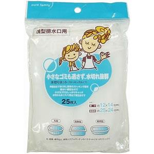 水まわり用品, 水切りネット・水切り袋 25 pure family