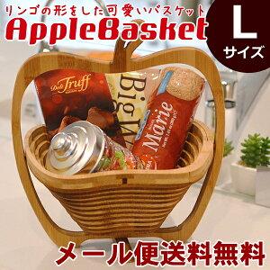 ラッピング アップル バスケット バンブーバスケット プレゼント
