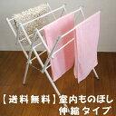 【送料無料】在庫限りの大特価♪在庫なくなり次第販売終了いたします。SEKISUI 【激安】室内用...