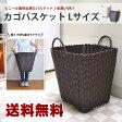 【送料無料】カゴバスケット スクエア Lサイズ エコバッグ ビニール かご 収納 ランドリー ランドリーボックス バッグ
