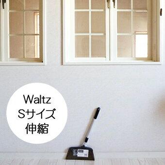 waltzワルツほうきS伸縮10P21Dec09