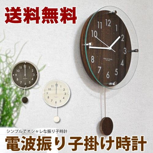 電波掛け時計 振り子 WP99855 壁掛け 電波時計 壁掛け時計│掛け時計