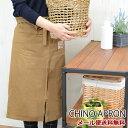 【新商品】【メール便送料無料】GR27 チノロングギャルソン