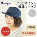 【Champion】バックポイント刺繍キャップ4color