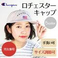 【Champion】ロチェスターキャップ5color