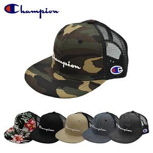 【Champion Kids】チャンピオン キッズ メッシュキャップ 子供 帽子 ボーイズ ガールズ 141-0030