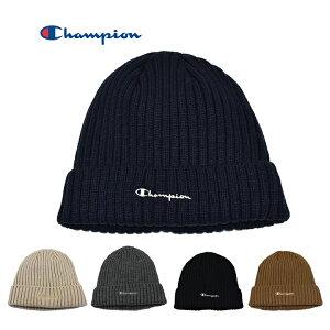 送料無料 Champion チャンピオン 帽子 ニット帽 裏ボア ワッチ メンズ レディース キッズ 492-0059