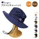 【送料無料】【Champion】アドベンチャーハット 帽子 ...