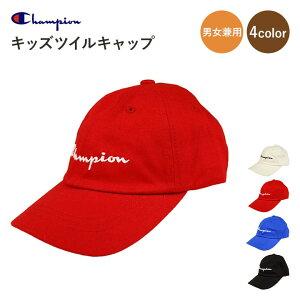 d6bca6c949d39  送料無料  Champion キッズツイルキャップ 帽子 4color キッズ 子供 男女