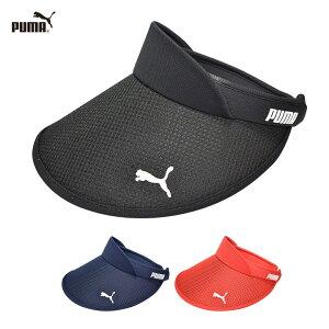 PUMA プーマサンバイザー 164-1059ロング クリップ メッシュ バイザー スポーツ アウトドア ランニング ジョギング マラソン トレーニング メンズ レディース ユニセックス 帽子 キャップ 023002