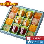 【送料無料】7種の果実ゼリー14個入