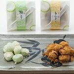 【1000円ポッキリ】きなこ餅6個入り【送料無料】【和菓子】【もち】【おまけ付き】【お試し】