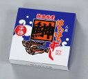 はたはた子持ずし500g(紙箱) - 鈴木水産 楽天市場店