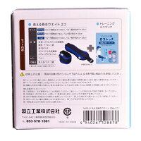 ロコレッチ/洗える巻きウェイト500g2個/HATACHI