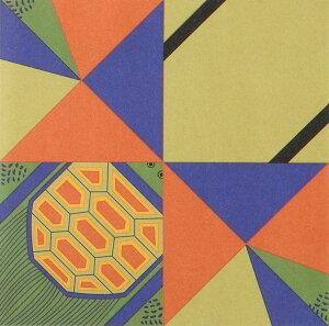 折り図を参考に不思議な柄の折り紙を折っていく折り紙で作る[そのまま使えるレク材]RH4514古...
