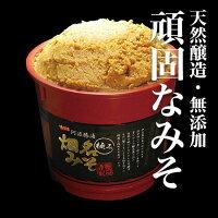 畑名みそ朱樽(4kg)