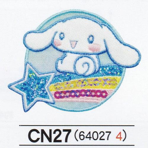 お名前シール・スタンプ, お名前アイロンシール  SANRIO Cinnamoroll 11 3 CN600-CN27 Pioneer
