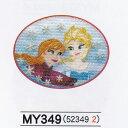 パイオニア Disneyシリーズ ワッペン 1袋1枚入 3袋セット アイロン接着 MY5502-MY349 [送料無料] Pioneer 入園 入学の名前つけに