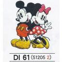 パイオニア Disneyシリーズ ワッペン 1袋1枚入 3袋セット アイロン接着 DI500-DI61 [送料無料] Pioneer 入園 入学の名前つけに