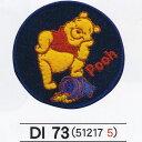 パイオニア Disneyシリーズ ワッペン 1袋1枚入 3袋セット アイロン接着 DI500-DI73 [送料無料] Pioneer 入園 入学の名前つけに