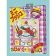 【送料無料】TOHO トーホーかわいい絵柄がいっぱいミニプッシュ品番をお選びください【ゆうパケ又は定形外】ビーズ キット 夏休み 工作 キッズ
