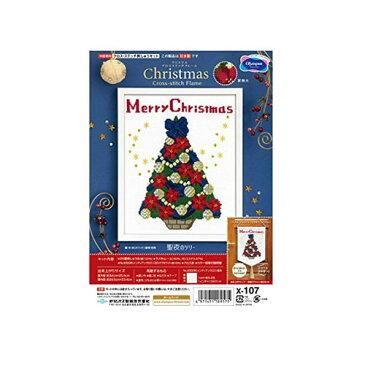 オリムパス クリスマス クロスステッチフレーム 聖夜のツリー X-107[送料無料] 手芸 手作り 洋裁
