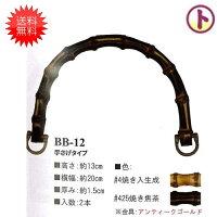 10P07Feb16【送料無料】INAZUMAナスカン付チェーン鎖40cmお色をお選びください
