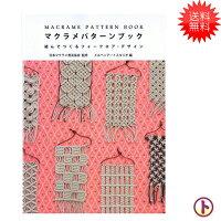 【送料無料】メルヘンアートジュートラミープチ10mカセ同色3枚セットのお値段です20種類からお選びください
