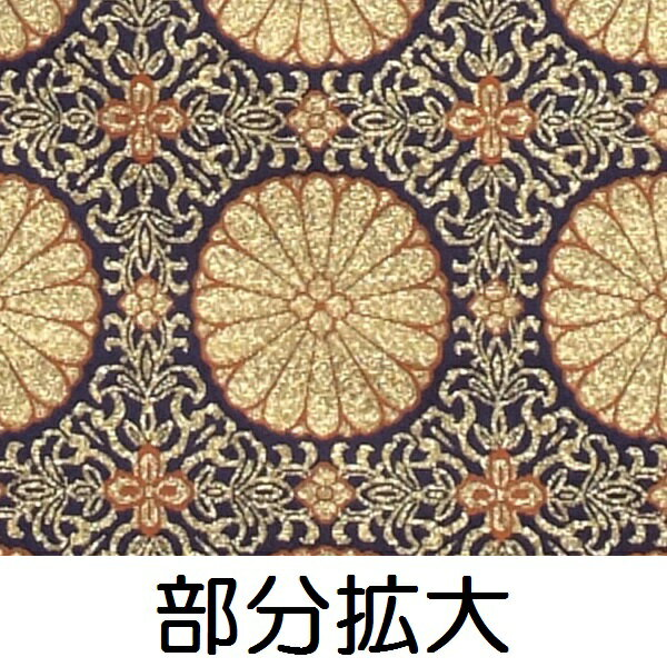 法要座布団カバー>金襴座布団カバー 菊