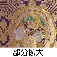 【日本製】【送料無料】法要仏事仏前仏間仏壇仏具金襴座布団鳳凰夫婦判