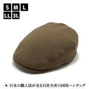 HATBLOCKハンチングマルゼ日本製ハンチング帽子大きいサイズ【ラッピング・送料無料】