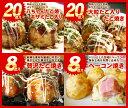 ※沖縄へは追加送料970円が別途必要となります。(商品合計6000円以上お買い上げで送料無料)【...