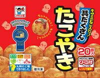モンド・セレクション金賞受賞 八ちゃん堂のオリジナル   「キザミたこ」入りのたこ焼き  ...