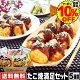 【10%OFFクーポン】八ちゃん堂 【満足セット】 冷凍たこ焼 食べ物 プレゼント 食品 …
