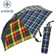送料無料長傘60cm×8本骨+RING手開き式レディース傘[HATCHI/m903]母の日クリスマス誕生日あす楽修理可