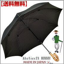 Atelier21HOMMEドットリバーシブルジャガード竹手(ブラウン)65cm×8本骨グラスファイバー手開き式日本製傘[HATCHI/ath03lbro]