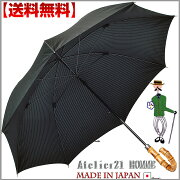 Atelier21HOMMEドットリバーシブルジャガード竹手(ブルー)65cm×8本骨グラスファイバー手開き式日本製傘[HATCHI/ath03lbl]