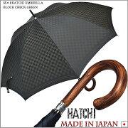 HATCHIUmbrella65×8ブロックチェックヒッコリーハンドル(グリーン)手開きメンズ長傘ヒートカットカーボン[HATCHI/B073S7CVXQ]