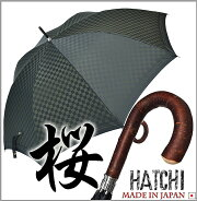 HATCHIUmbrella65×8ブロックチェック桜ハンドル(グリーン)手開きメンズ長傘ヒートカットカーボン[HATCHI/B073TQ3L1X]