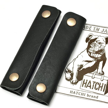 [送料無料]牛革スムース バッグハンドルカバー ブラック 2枚組[バッグ 持ち手 カバー 革][HATCHI/b073]定形外郵便発送 持ち手カバー 2枚セット バッグ ハンドルカバー 持ち手 レザーかわいい メンズ レディース トートバッグ カバン 鞄 ブラック