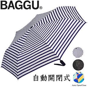 自動開閉 折りたたみ傘 バグゥ BAGGU umbrella auto(ホワイト&ネイビー)男女兼用 折り畳み傘 58cm 雨傘[HATCHI/uau26]おしゃれ ワンタッチ父の日 母の日 メンズ レディース傘 軽量 コンパクト 送料無料 あす楽