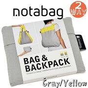 [送料無料]notabagノットアバッグ(グレー/イエロー)[HATCHI/ntb2y]定形外郵便発送トートバッグリュックサックポータブルルバッグ