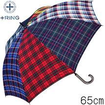 送料無料長傘60cm×8本骨+RING手開き式レディース傘[HATCHI/m851]母の日クリスマス誕生日あす楽修理可