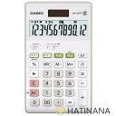 カシオ スタンダード電卓 W税率設定・税計算 ジャストタイプ 12桁 JW-200T-N ホワイト